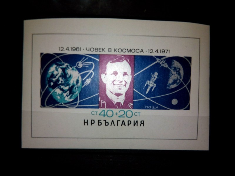 Блок Болгария, 1971-04-12 с портретом Ю. Гагарина на фоне космических орбит. Слева Земля и первые ИСЗ на орбитах, справа Луна и Земля, АМС «Луна-9» и космическая ракета «Луна-Земля». АМС «Луна-16» Mi:BG BL32, Sn:BG B38, Yt:BG BF34, Sg:BG MS2080, номинал — 40+20 ст