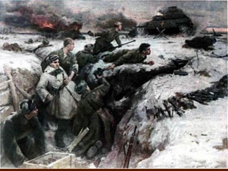 Подвиг панфиловцев под Москвой