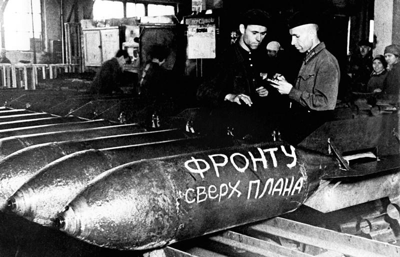 4 августа 1941 года в Балашихе (Московская обл.) был создан завод №582. В годы Великой Отечественной войны — один из ведущих производителей бронебойных артиллерийских и зенитных снарядов, мин, гранат, противотанковых бомб и др.