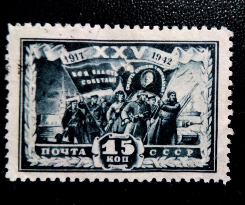 Марка из серии 1943, 29 января. 25-летие Великой Октябрьской революции, Красная гвардия, номер по каталогу №848, номинал — 15 коп.,