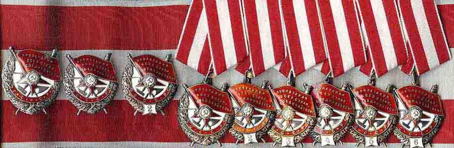 """При повторном награждении орденом Красного Знамени награжденному вручается орден с цифрой """"2"""", а при последующих награждениях - с соответствующими цифрами."""