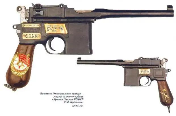 «Почетное революционное оружие» — Семена Михайловича Буденного  Маузер С.96 (с орденом Красного Знамени на рукояти и именной табличкой на корпусе).