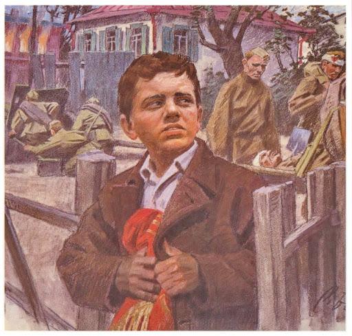 Киевский школьник пионер Костя Кравчук во время оккупации спас полковые знамена 968-го и 970-го стрелковых полков Красной Армии.