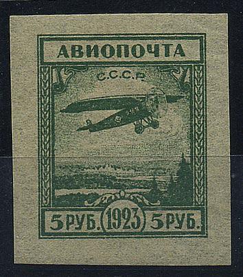 ЛОТ 844:№ 011 II (тип - II) широкая '5' (пузатая пятёрка, тёмно-зелённая), сертификат AIEP (З. Микульский)