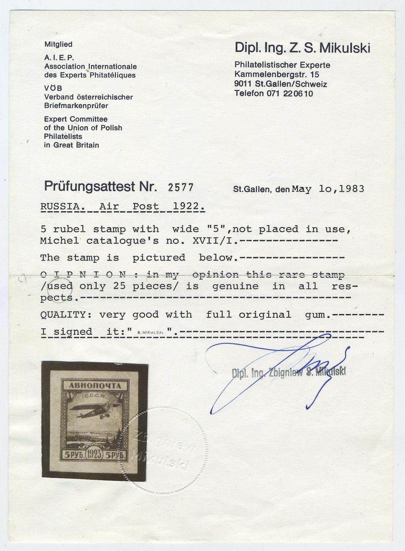 сертификат AIEP (З. Микульский) к  марке ЛОТ 844:№ 011 II (тип - II) широкая '5' (пузатая пятёрка, тёмно-зелёная),