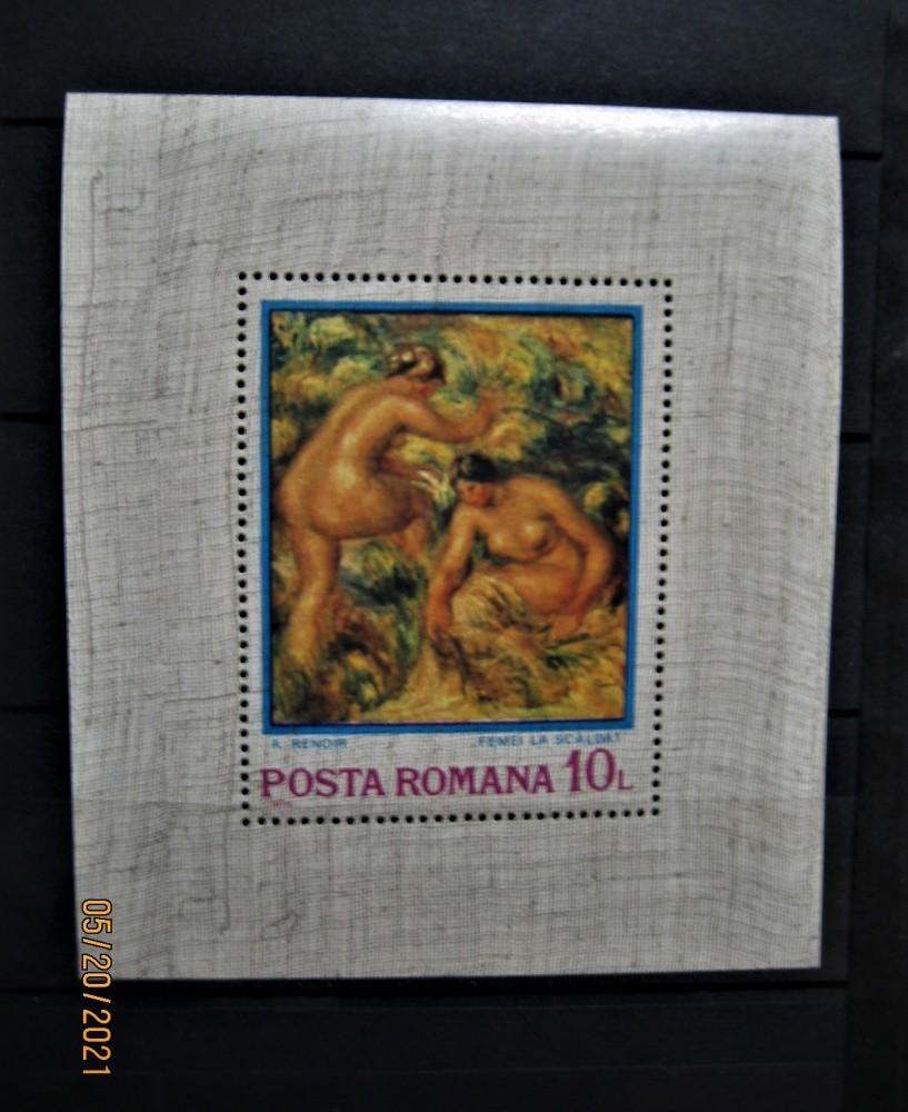 Блок Румыния 1974-03-15 под номером в каталоге Mi:RO 3181, номинал — 10 L румынских лей