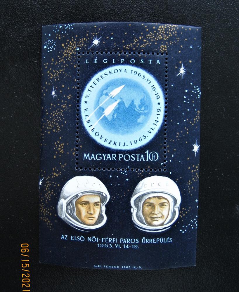 Блок Венгрии 1963-07-13 Восток 5 и Восток 6, номер по каталогу Mi:HU 1941B, PHu:HU 1996aV, номинал — 10 Ft
