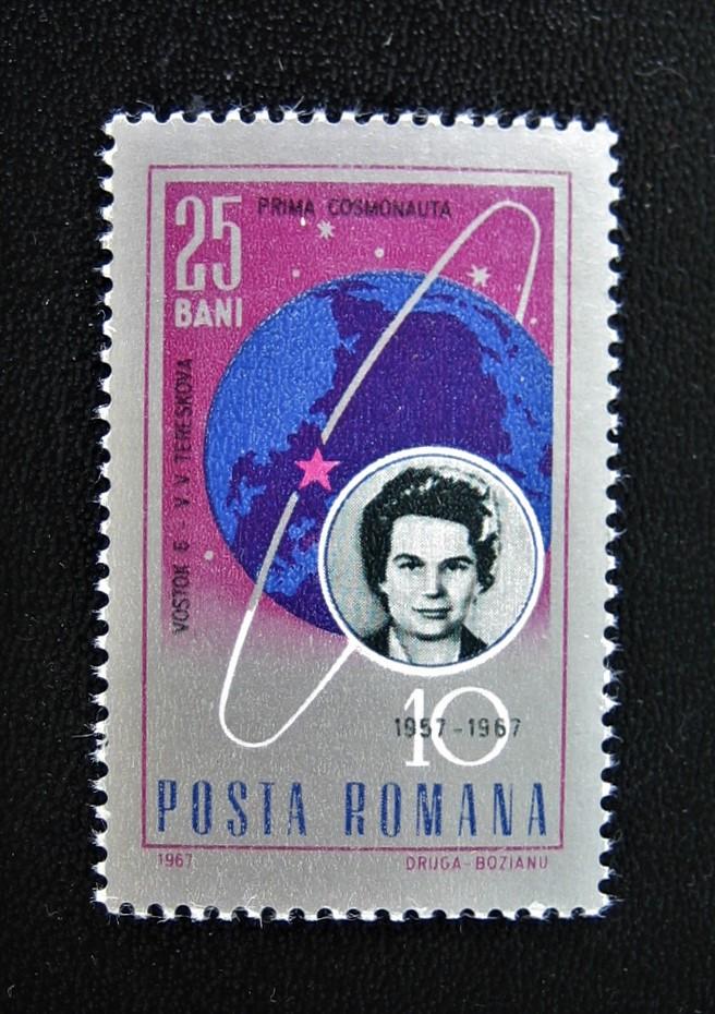 Марка Румынии 967-02-15 из серии Первая женщина-космонавт (