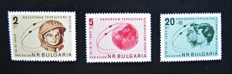 Серия Болгарских марок 1963-08-26