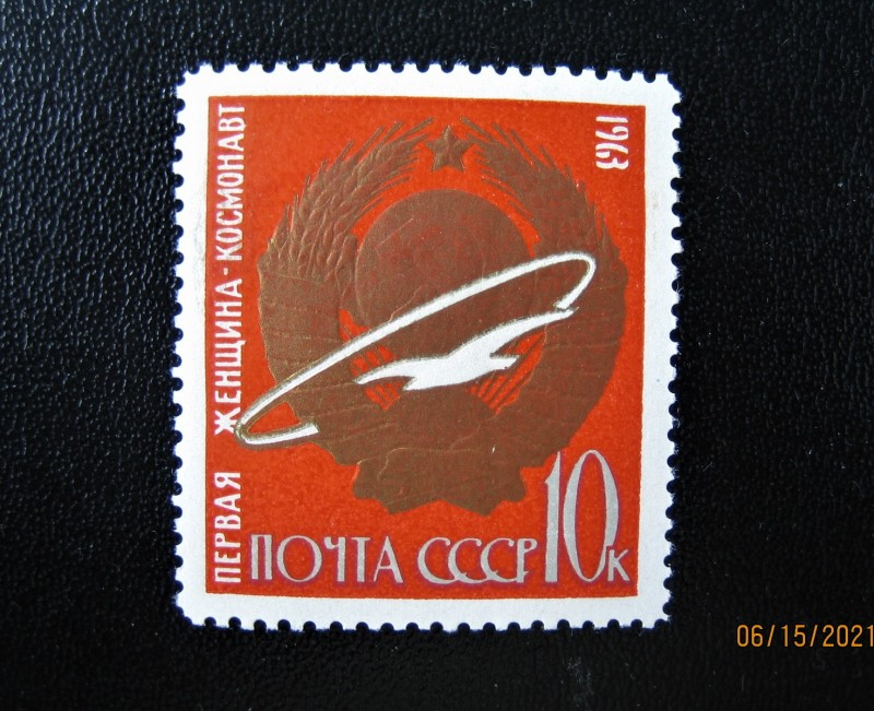 Марка из серии 1963, 27 декабря. Первые в космосе!, Чайка на космической орбите, номер по каталогу №2961, номинал — 10 коп.