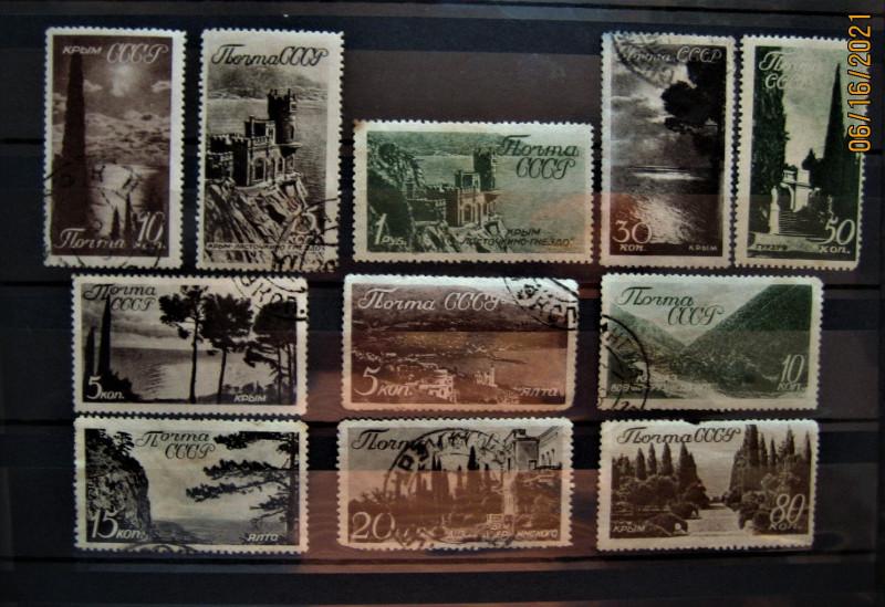 1938, 21 сентября СССР были выпущена серия   «Виды Крыма и Кавказа» номер по каталогу №613-624,