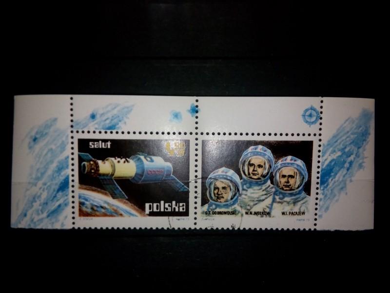 Марка из Блока Польша, 1973-06-20, «Советская испытательная станция Салют-1» на купоне Летчики-космонавты- Добровольский, Волков, Пацаев,Mi:PL BL53, Yt:PL BF59, Pol:PL 2108Ark, номинал — 4.90 zł