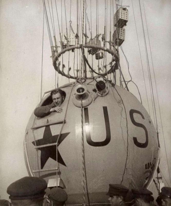 первый советский пилотируемый стратостат — «СССР-1»