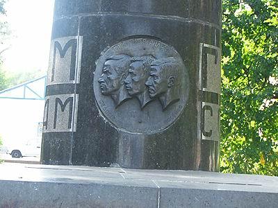 Саранск Памятник