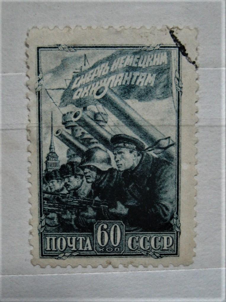 СССР, марка из серии 1942, 30 ноября - 3 мая 1943 г. ВЕЛИКАЯ ОТЕЧЕСТВЕННАЯ ВОЙНА 1941-1945 гг., Оборона Ленинграда, (27.XII.42) - серо-синяя, номер по каталогу №843, номинал — 60 коп.