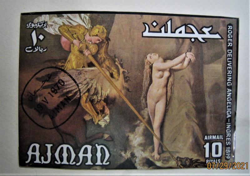 Блок Аджман, 1970-10-21, Руджеро приносит Анжелику, 1819, номер по каталогу :Mi:AJ BL217, номинал — 10 Объединенные Арабские Эмираты риал