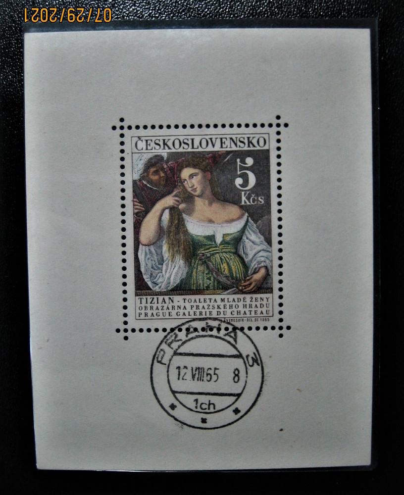 Марка Чехословакии выпущенная в 1965-08-12,Туалет молодой женщины , Тициан, номер по каталогу:Mi:CS BL22, Sn:CS 1336, Yt:CS BF26, Sg:CS MS1511, AFA:CS A1405, POF:CS A1466,  номинал -5 Kčs - Чехословацких крон