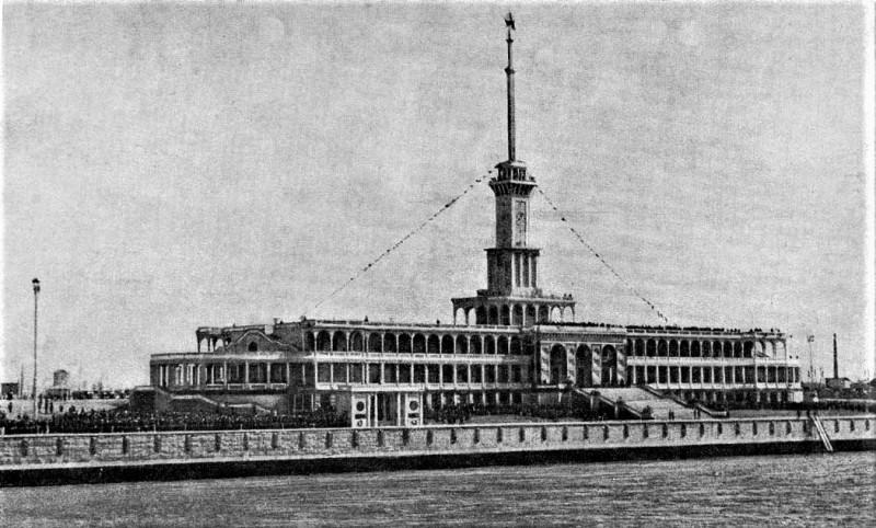 1937-1938 Химкинский речной вокзал