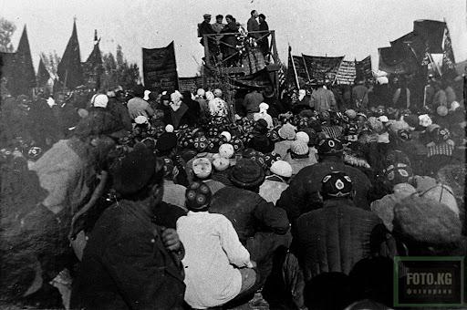 I Учредительный съезд Советов Киргизской АССР Фото: 7-12 марта 1927 год