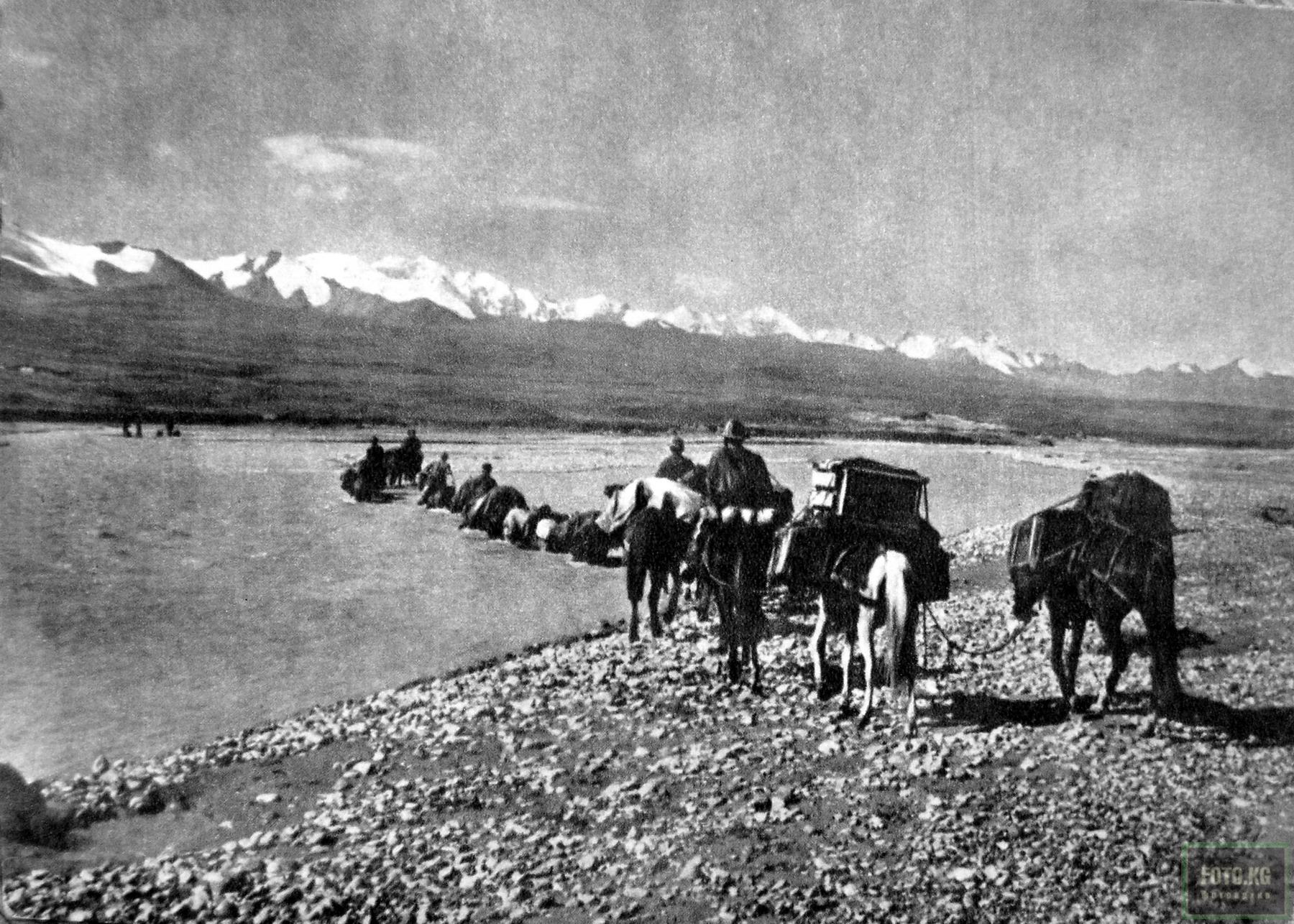Переправа через реку Сары-Джаз Фото:1938 год Фотография сделана во время Всесоюзной экспедиции спорткомитета в 1938 году. Начальник экспедиции Летавет Август Андреевич.