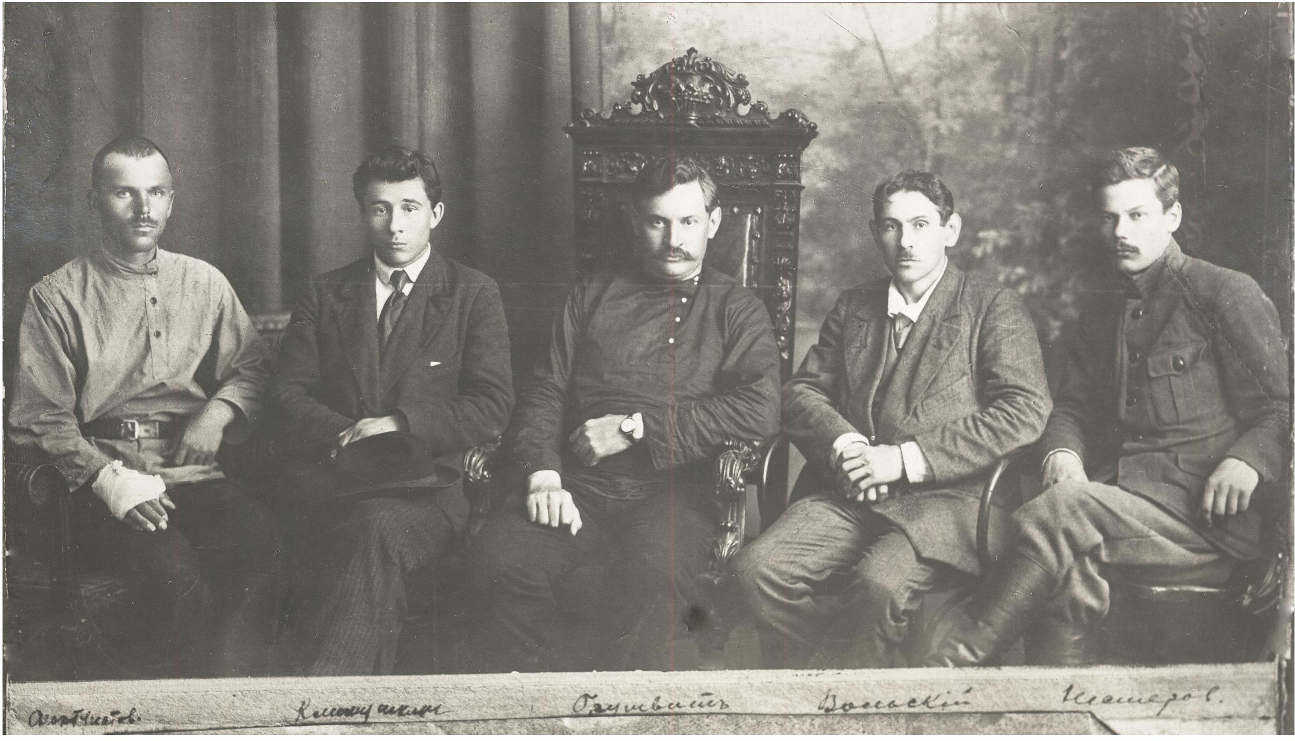 Эсеры  члены Учредительного собрания