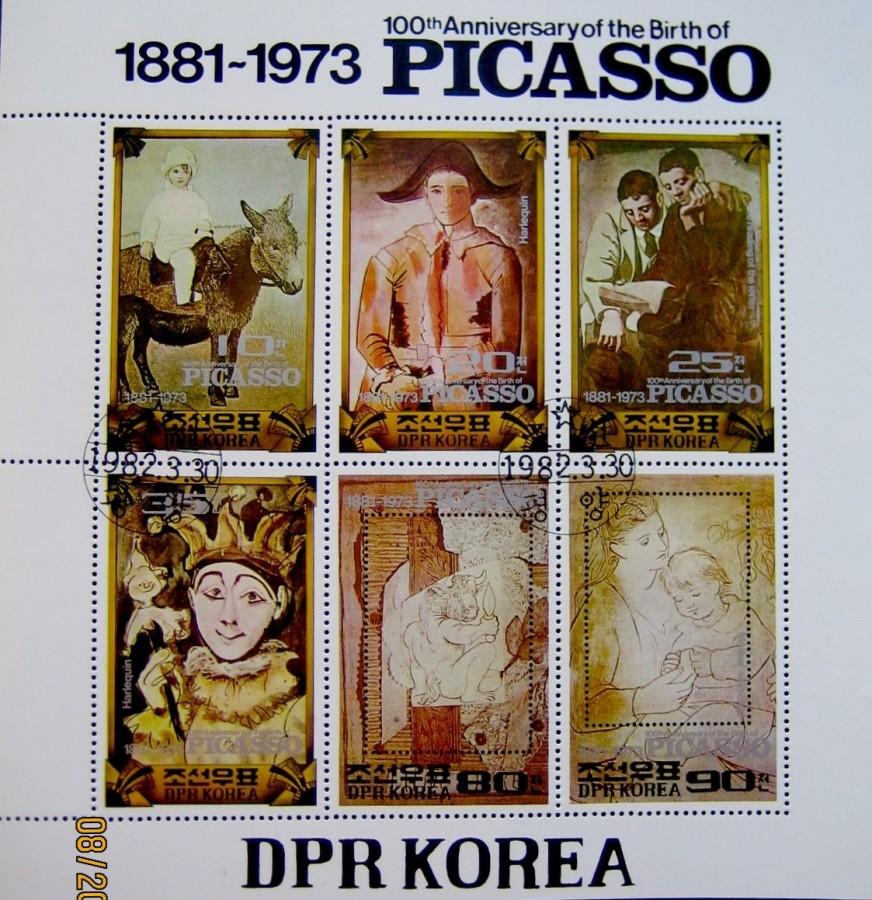 КНДР, 1982.  блок, посвященный «100 летию со дня рождения Пабло Пикассо». Скотт 2145-51 (А1068)