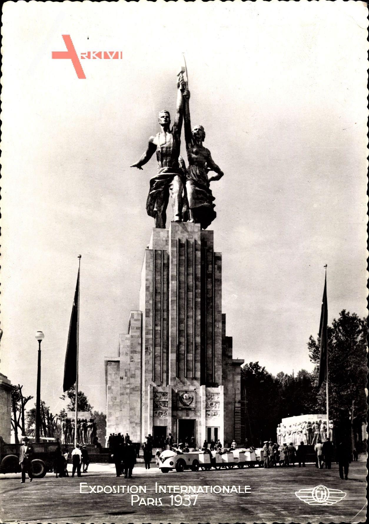 Париж, Expo, Всемирная выставка 1937 года, Pavillon de l'U.R.S.S., советское здание