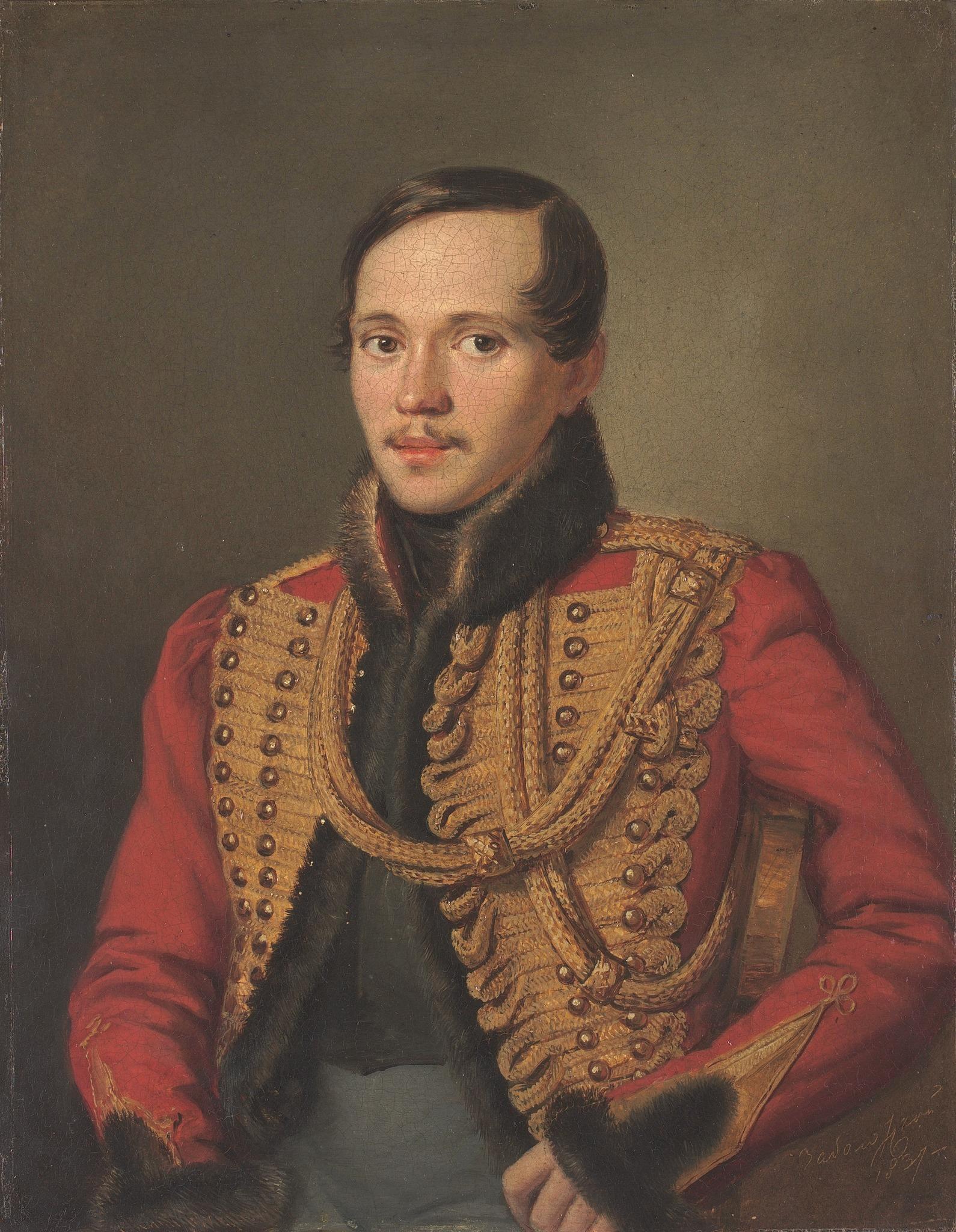 П.Е. Заболотский  Портрет поэта Михаила Юрьевича Лермонтова 1837