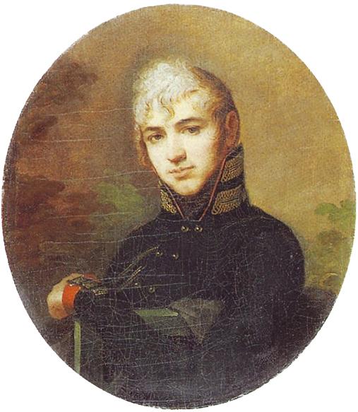 Портрет А.И.Бибикова. Около 1805. Холст, масло