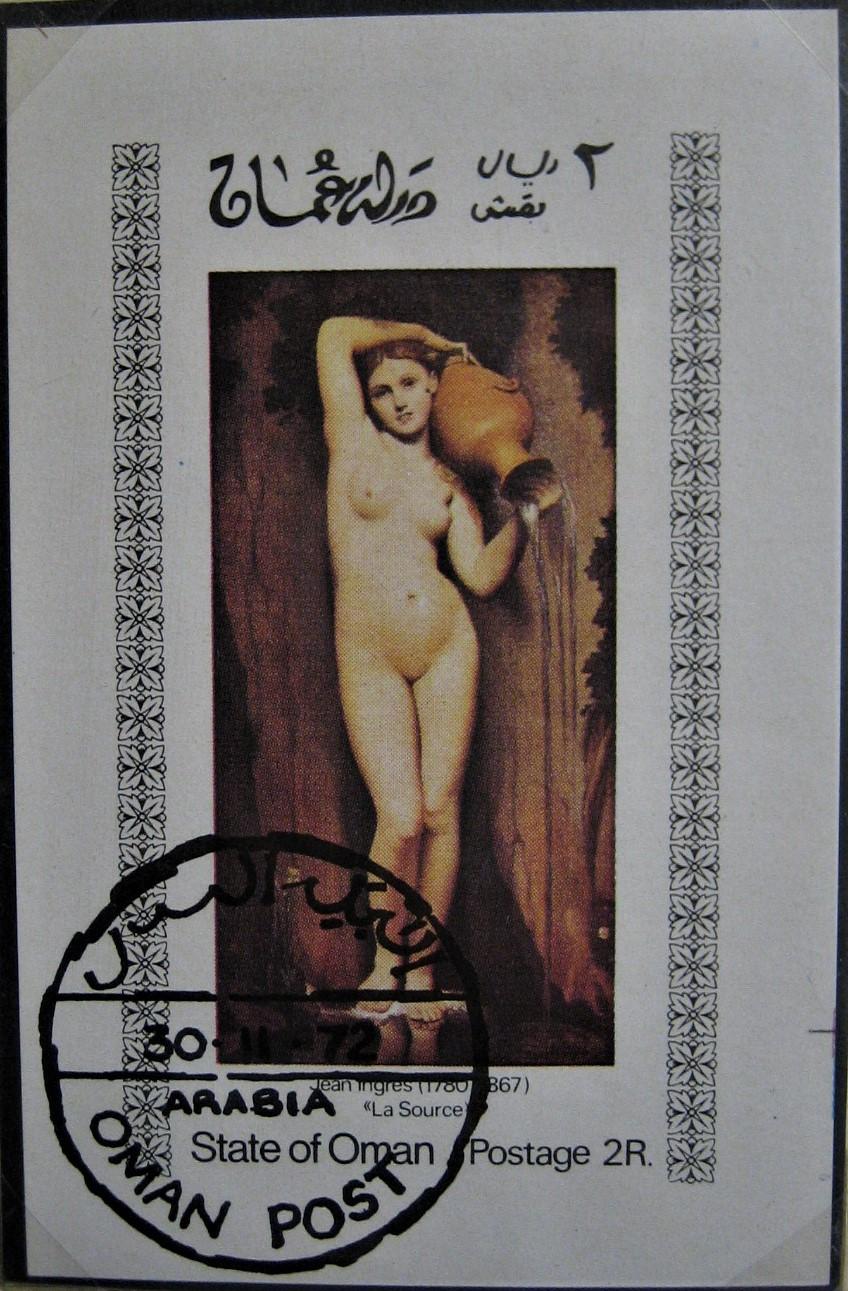 Блок Государство Оман 1972 Изобразительное искусство, Доминик Энгр 1780-1867 номинал — 2 بيسة - Оманский бейса