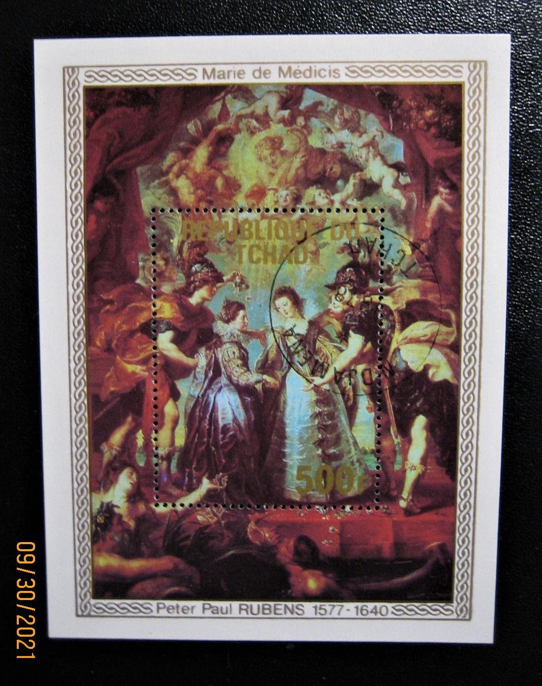 Блок Чад выпущен в 1978-11-23 в серии «Картины Рубенса 1577-1640», на блоке картина Рубенса «Обмен принцесс» №Mi:TD BL73A, Sn:TD 353, Yt:TD BF25, Sg:TD MS545, номинал — 500 FCFA - Центральноафриканский франк КФА