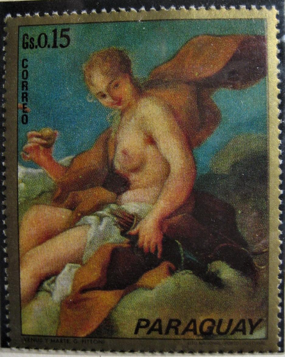Марка Парагвая 1973-10-08 из серии «Картины Венеции», подписана «Венера и Марс» (деталь), №Mi:PY 2477, Sn:PY 1517b, номинал 0,15 Gs