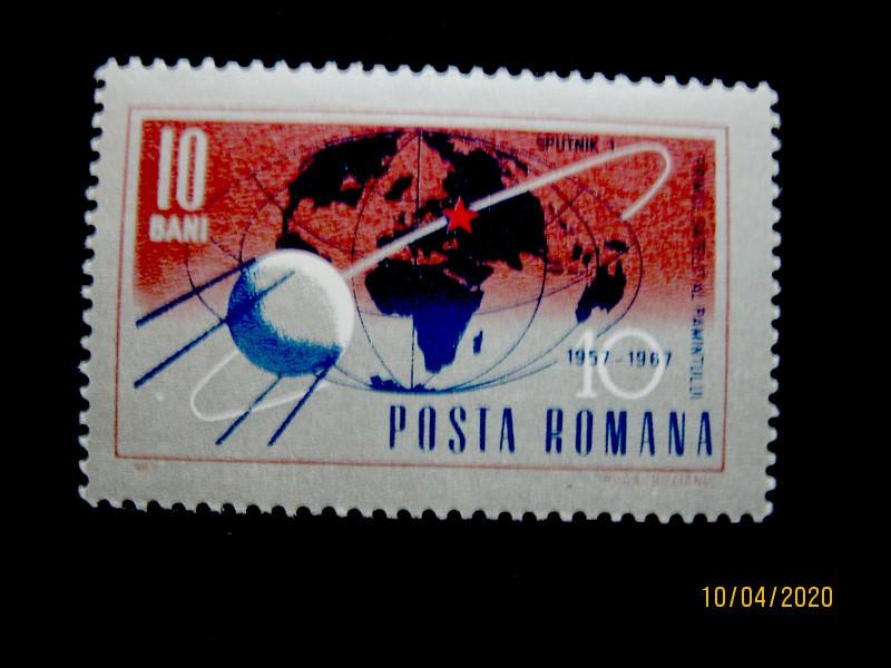 Социалистической Республики Румынии: уже 15 февраля 1967 г. вышла в обращение серия «10 лет космических полетов»