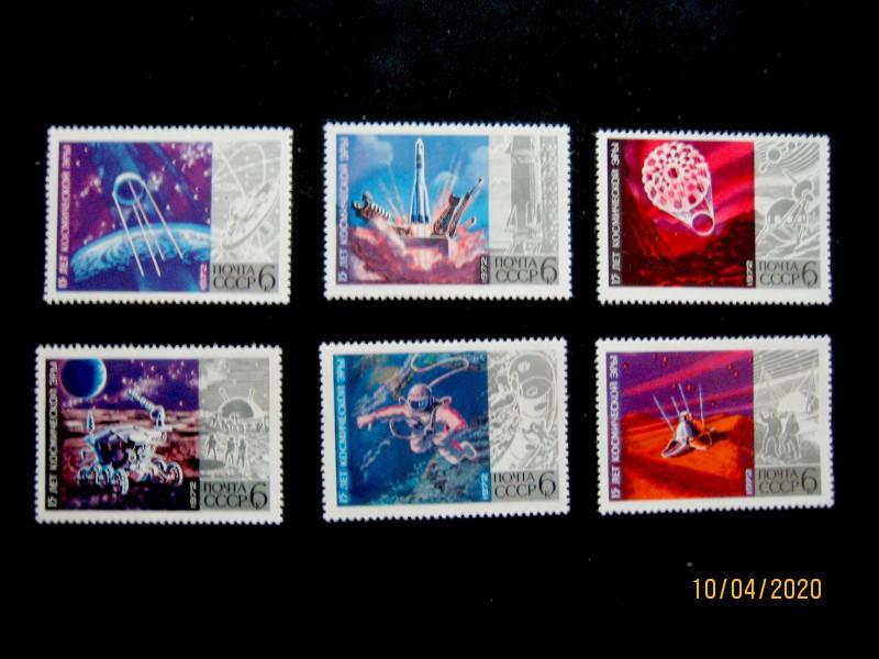 серия из 6 марок №4162-67, «15 лет космической эры», на одной из марок изображён  Первый спутник Земли.