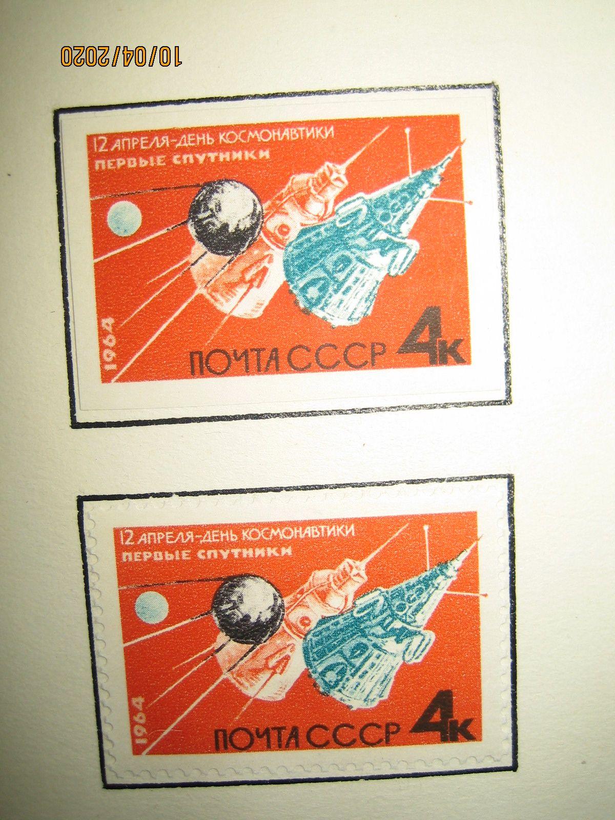 Первый второй и третий спутники Земли на марках 1964г. ко Дню космонавтики СССР.