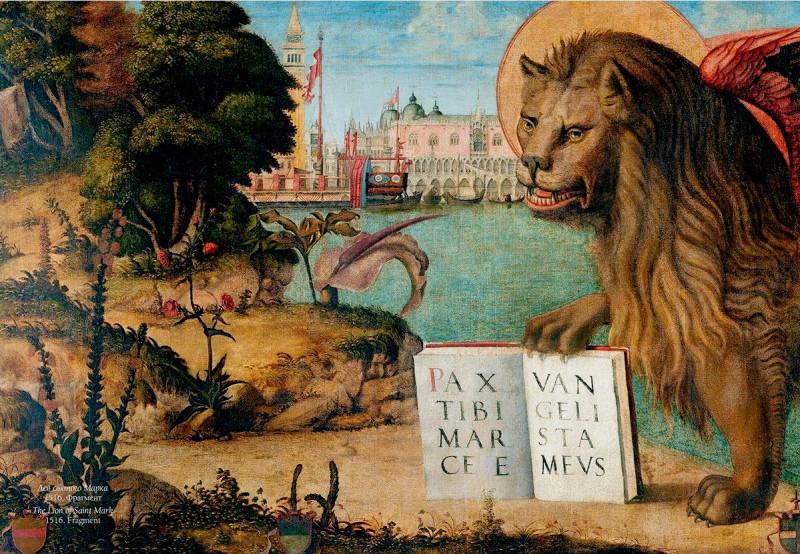 картина Витторе Карпаччо «Лев Святого Марка» 1516 Холст, темпера, 130 x 368 см. (Палаццо Дукале, Венеция)
