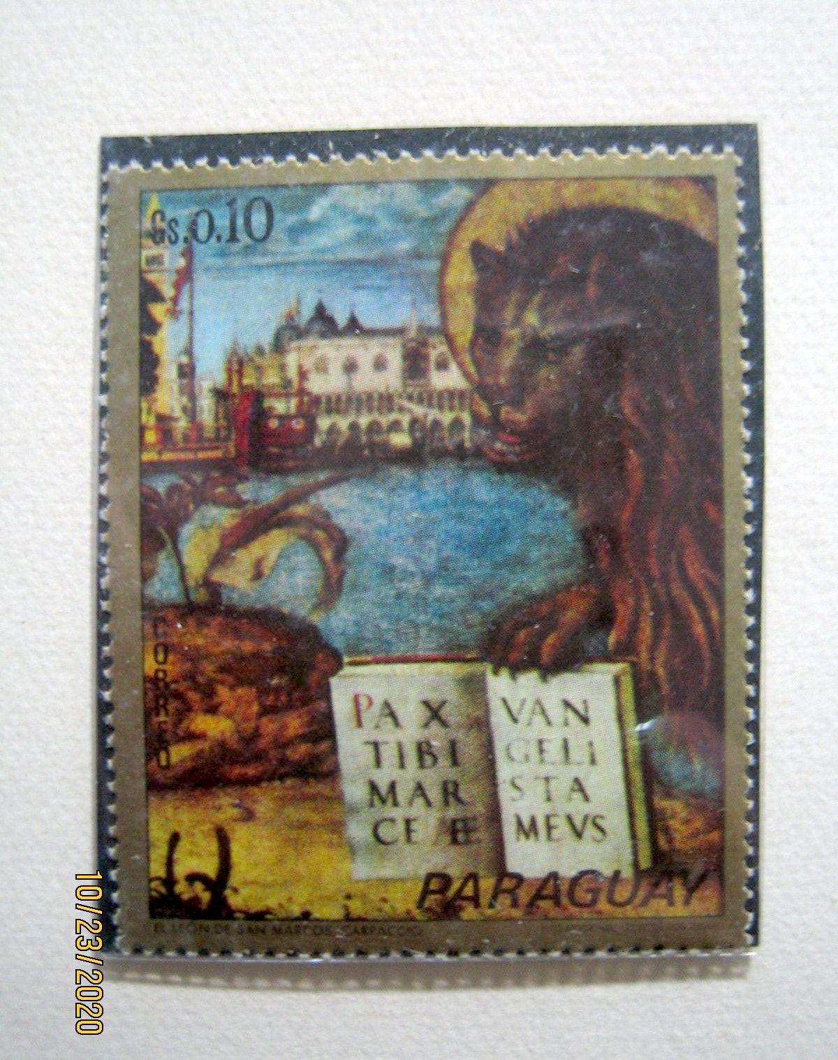 Парагвай, марка номиналом — 10 гуарани (Михель № 2512) на ней изображен фрагмент с картины Витторе Карпаччо «Лев Святого Марка»