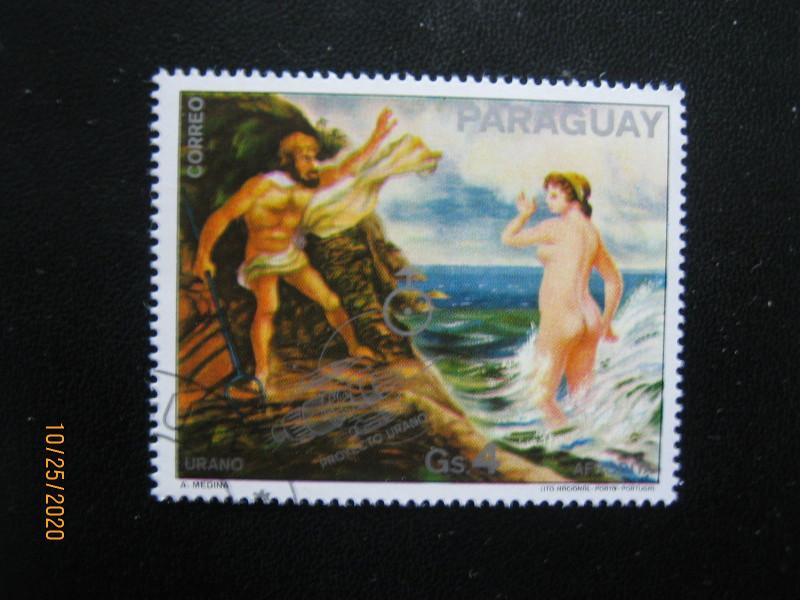 Парагвай 1976г. марка номиналом 4 гуарани (Michel № 2827) с изображением картины А. Медини (A. Medini) из Серии «Картины богов»