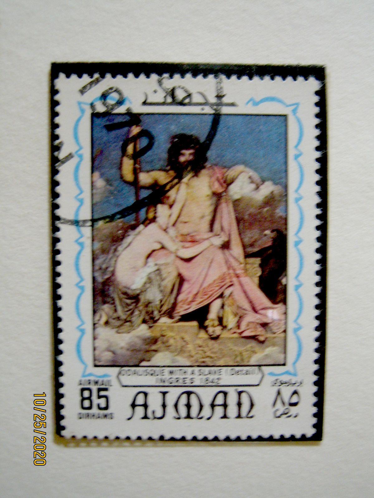 Аджман, 6 июня 1970, марка из серии «Живопись Жана Огюста Доминика Энгра» с репродукцией картины «Зевс и Фетида»