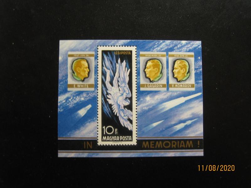 Венгрия, блок 1968, «Погибшие Космонавты — Гагарин, Комаров, Уайт» номер по каталогу: Бл. № 63, номинал — 10 форинтов