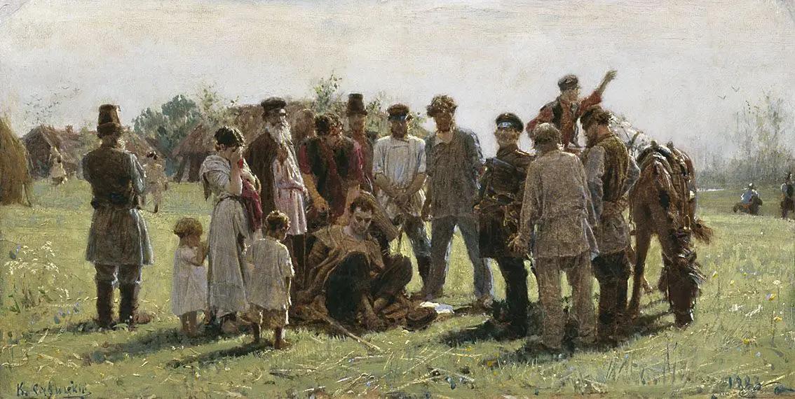 Свободно, Константин Аполлонович Савицкий, 1882 Государственная Третьяковская галерея, Москва