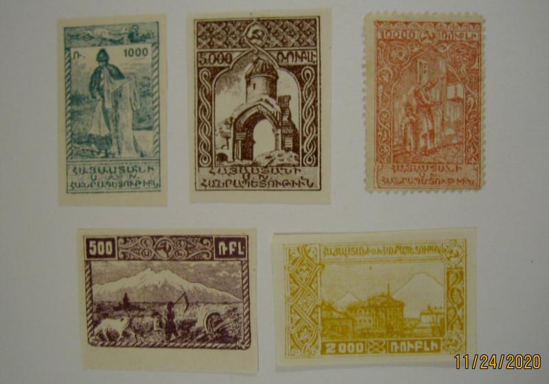 Почтовая марки ССР Армения (первый константинопольский выпуск), декабрь 1921 года Ивер #110 - #114