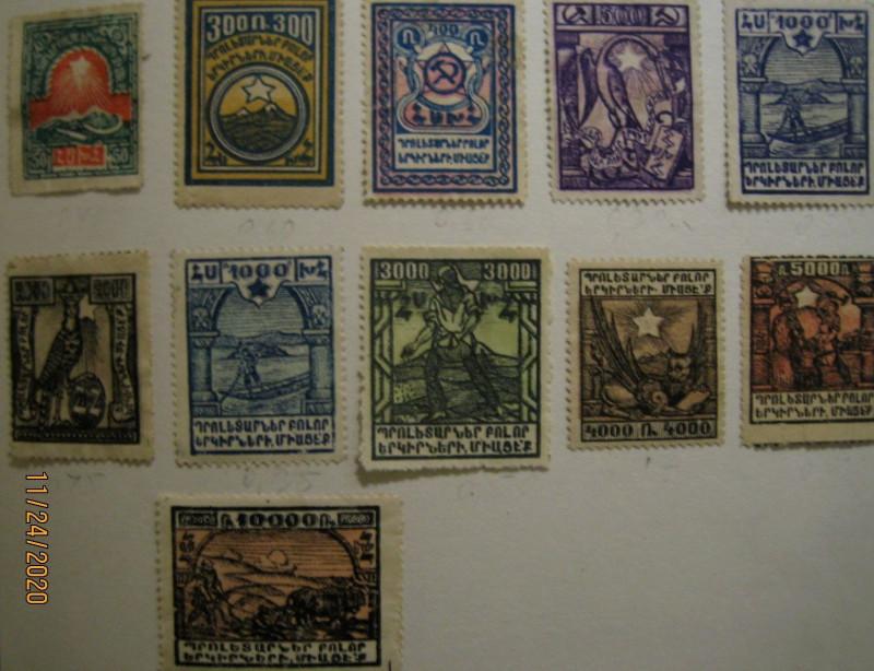 Марки ССР Армения в составе ЗСФСР, октябрь 1922 года Ивер #134-143