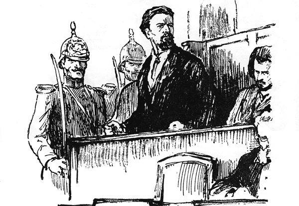 Н.И. Кибальчич на суде
