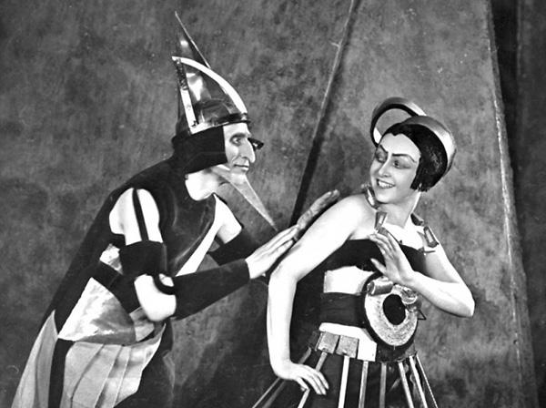 Аэлита, 1924