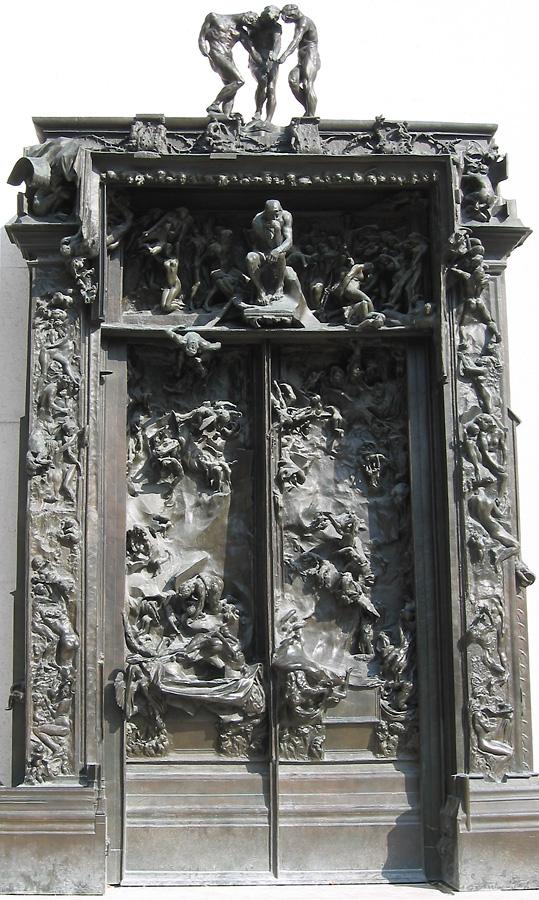 Врата Адад