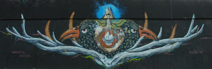 Граффити на набережной. Киев. Июнь 2015.