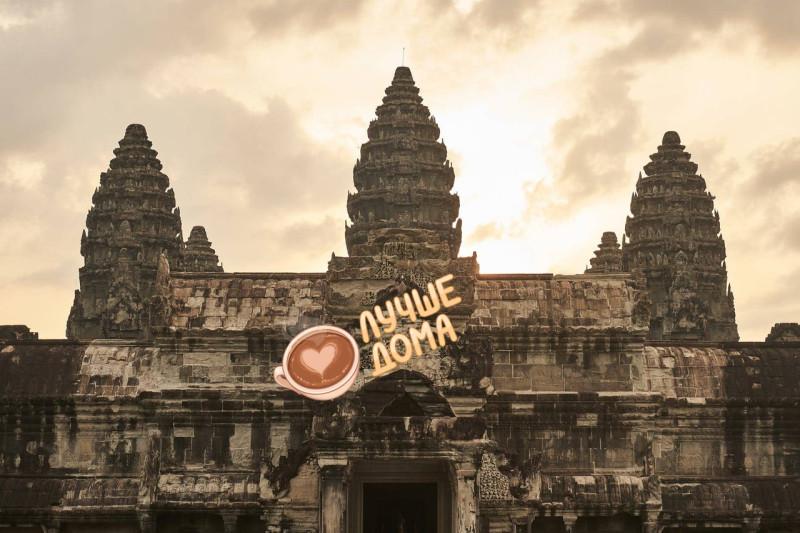 Бесплатная онлайн-экскурсия «Ангкор-Ват — затерянный среди джунглей»