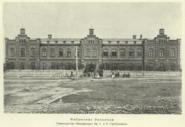 bolniczyi-dlya-rabochix-v-rossijskoj-imperii-08