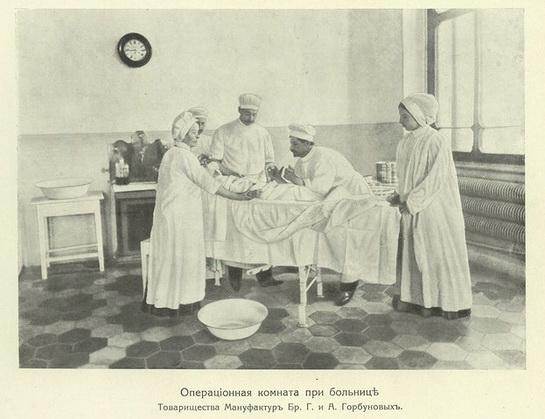bolniczyi-dlya-rabochix-v-rossijskoj-imperii-09